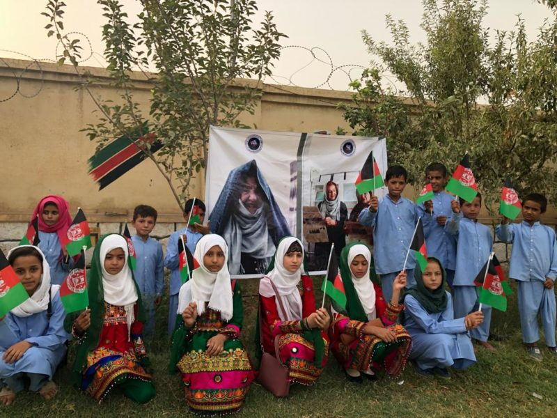 Celebration of the National Day of Afghanistan